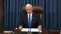 트럼프 대신 펜스 부통령, 바이든 취임식 참석