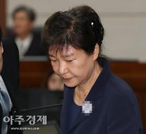 박근혜 징역 20년·벌금 180억원 확정…2039년 출소