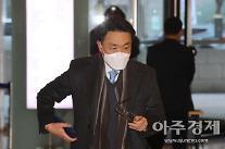 김진욱 공수처장 후보자 모친상…청문준비 중단