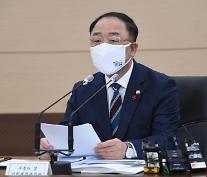 홍남기 올해 환태평양경제동반자협정 등 메가 FTA 적극 참여