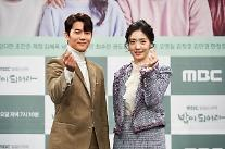 [종합] MBC 새 일일 밥이 되어라, 힘든 시기 따뜻한 위로와 힐링 전달할 것