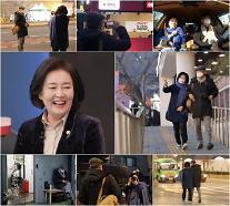 """[오늘밤 채널고정 ] 아내의 맛' 박영선♥이원조, """"현직 장관, 남편과 함께 전격 출연"""""""