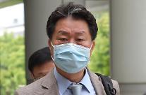 가습기살균제 애경 사위·SK케미칼 전대표 오늘 1심선고