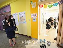 서울 공립초 예비소집 9910명 불참…소재파악 나서