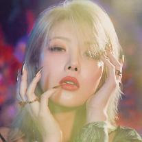 원조 걸크러시 유빈 이번엔 악녀다···신곡 향수 오늘(13일) 발매