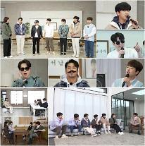 [오늘밤 채널고정 ] 장르가 임영웅이다 '연기의 新'임영웅 →'결혼 발표' 이찬원(?)