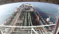 [아주 쉬운 뉴스 Q&A] 이란 혁명수비대의 한국 선박 나포 사건, 왜 벌어진 건가요?