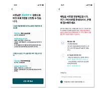 소상공인 금융지원 신청 서류, 스마트폰으로 간편하게