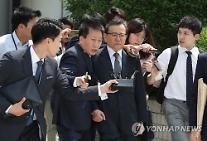 김학의 불법 출금 의혹에 법무부 부차적인 논란 선긋기