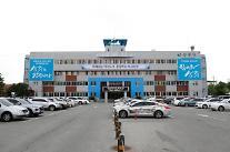[코로나19] BTJ열방센터 확진자 27명 늘어…총 756명