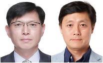 GS리테일-GS홈쇼핑, 합병 시너지 TF 출범…양사 전략통 합류