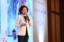 與, 서울시장 후보 우상호‧박영선 확실시…본격 경쟁 서막