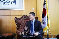 """김경한 주칭다오총영사 """"산둥성은 새로운 협력 도약의 장소"""""""
