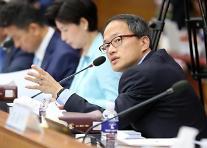 """박주민 """"서울시장 불출마…더 길고 담대하게 나아갈 것"""
