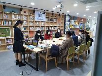 LH, 임대단지 내 작은도서관 운영…복합문화공간으로 지역 활력