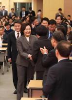 """박영선, 중기부 직원에 편지 """"헤어질 시간...광야로 떠난다"""""""