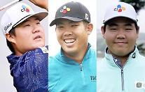 韓 7명 출격...PGA 아메리칸 익스프레스 22일 개막