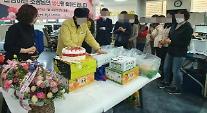 5인 집합금지 무색…보건소서 소장 생일행사 눈살