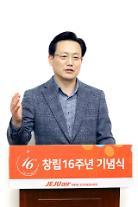 김이배 제주항공 대표 기단 규모 축소…새로운 사업분야 모색