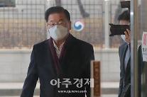 [포토] 출근하는 정의용 외교부 장관 후보자