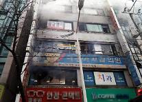 [슬라이드 포토] 전주 완산구 소재 5층 상가서 불