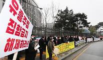 [포토] 대책 없는 영업금지 즉각 철회!