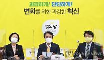 [속보] 김종철 정의당 대표, 성추행 의혹으로 사퇴