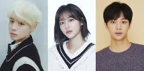 멀리서 보면 푸른 봄 배우 박지훈·이신영·강민아 주연 확정··· KBS서 상반기 방영 예정