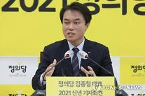 """민주당 """"정의당 성추행, 충격 넘어 경악 금치 못할 일"""""""