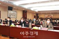 중국 상무부 RCEP 온라인 회의, 옌타이시 참가 [중국 옌타이를 알다(536)]