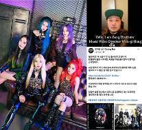 BTS 뮤비 감독 홍원기+크라잉넛, K-걸밴드 롤링쿼츠에 응원