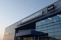 BMW, 평택 차량물류센터 확장…3년간 600억 투자