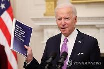 바이든, 동맹과 함께 중국 옥죈다…전략적 인내 언급
