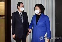 서울 민심은 '부동산'…여야 투기꾼 vs 실패한 정책 답습 공방 치열