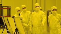 [삼성의 미래] '반도체 비전 2030', 멈출 수 없는 까닭