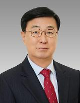 대한장애인축구협회 김규진 회장 취임