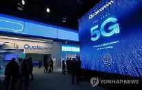LG전자, 전장 사업 가속도...퀄컴과 '5G 커넥티드카 플랫폼' 개발
