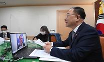 IMF 한국, 경제회복 가속화 위해 피해계층 선별지원 필요