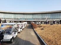 KPGA 윈터투어, 7년 만에 국내서 개최