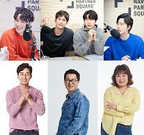 박해진x박기웅 투팍토크여행3, 지상렬·허경환·김민경과 만났다