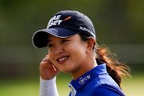 김세영, 올해의 여자 선수로 선정됐다