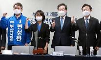 """與 '가덕신공항'으로 부산 민심 굳히기…""""野반대해도, 전쟁나도 추진"""""""