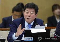 """박재호 """"부산시민, '조중동' 많이 봐 한심""""…논란되자 """"본심아냐"""" 사과"""