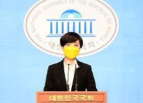 부당해고 의혹 휩싸인 류호정…엎친 데 덮친 정의당