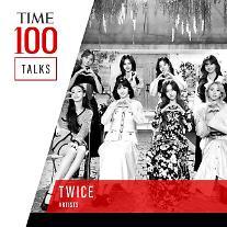 트와이스, 美 타임 주최 타임100 톡스에서 특별 공연