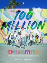BTS '다이너마이트' 안무 버전 뮤직비디오, 1억뷰 돌파···통산 29번째 억뷰