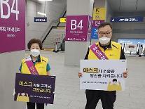 SR-화성시동탄노인복지관, 어르신 일자리 확대 업무협약