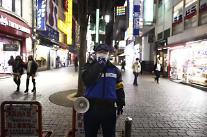 산케이 일본 긴급사태 3월 7일까지 연장