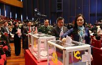 [2021 베트남 전당대회]당 대회 바라본 세 가지 핵심키워드 3연임, 70년대생, 중부지방
