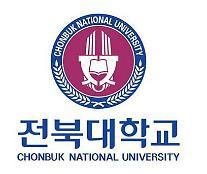 전북대학교 고창캠퍼스, 한옥건축기술 인력양성 모집···내달 5일까지 국비 지원